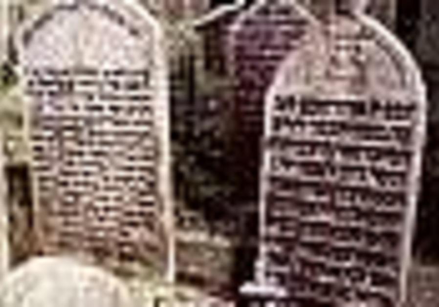 New cemetery brings personalized, 'alternative' burials to Kfar Saba