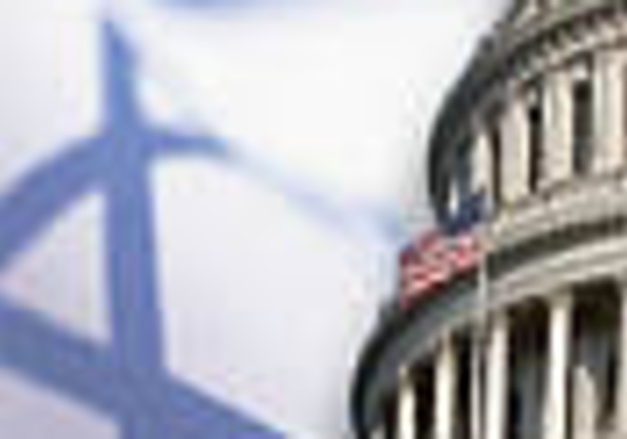 Analyze this: Is AIPAC showing some cracks?