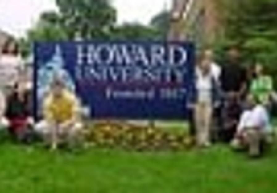 Howard University head blocks divestiture from Israel