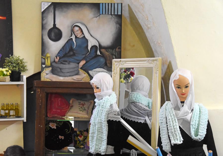 Embroidery art in Hurfesh / ITSIK MAROM