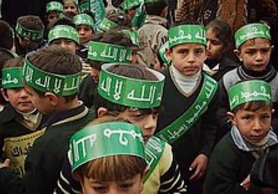 hamas children VERY GOOD