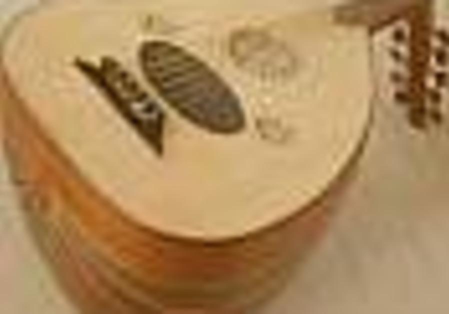 Swan song in Musrara?