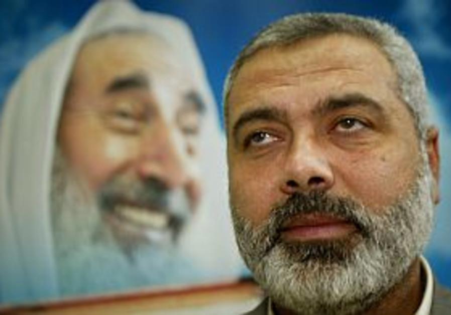 hamas leader haniyeh near yassin photo 298