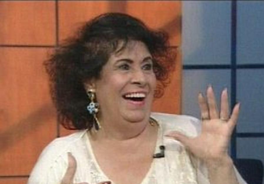 shoshana damari laughing 298