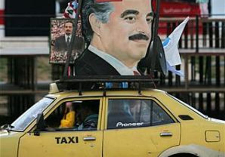 hariri poster 298.88