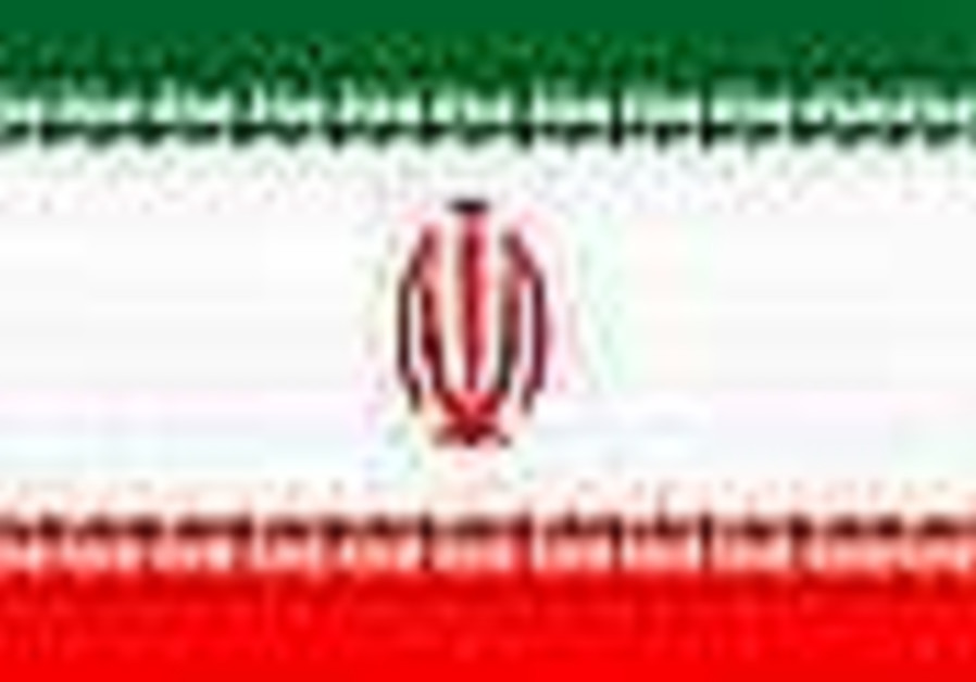 SAARC gives observer status to Iran