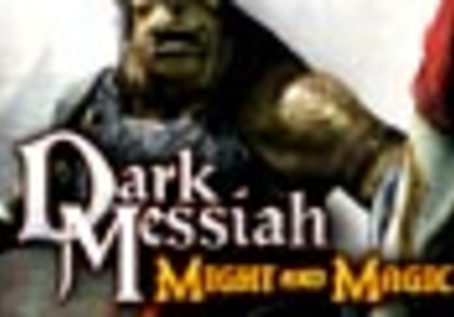 messiah disk 88