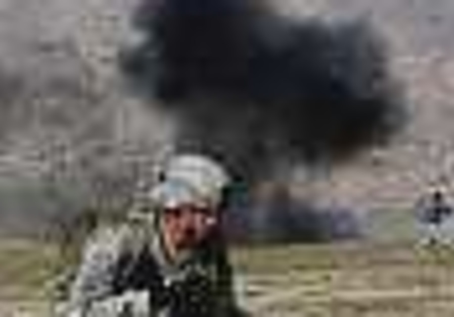 5 killed, 4 wounded in suicide car bombing in Afghanistan