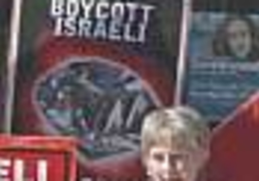 Israel boycott launch in London falls flat