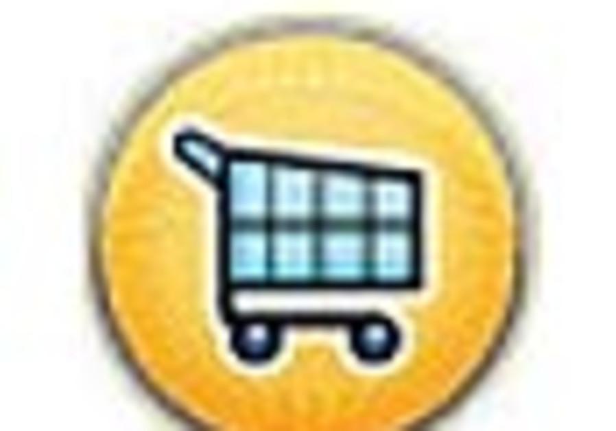shopping cart image 88