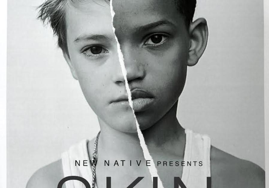 SKIN by Guy Nattiv, movie poster / Courtesy