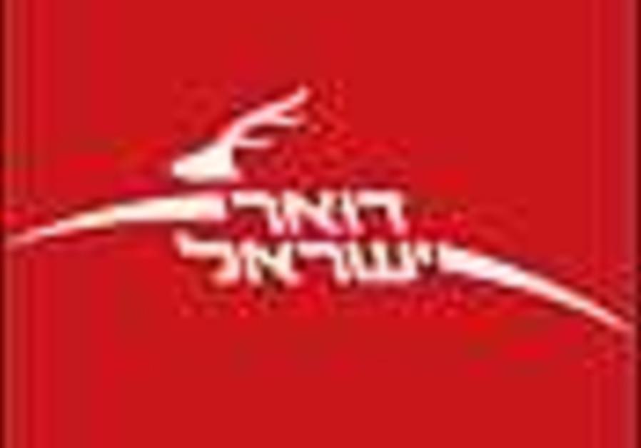Postal union ends strike, but resumes work sanctions
