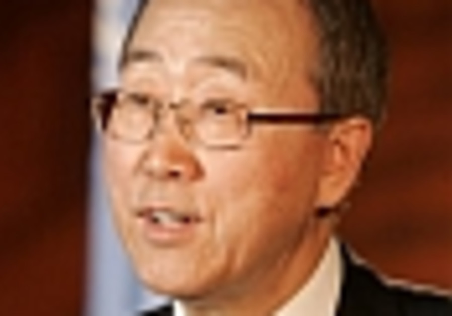Ban Ki-moon urges Lebanon to approve Hariri tribunal