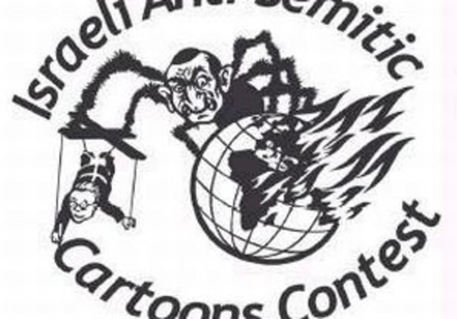 cartoon contest 298 88