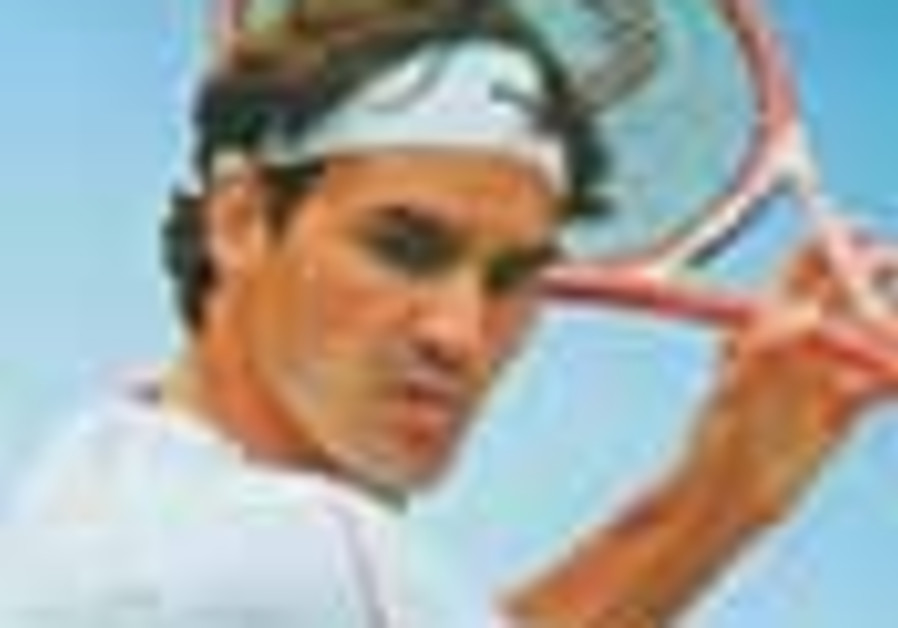 tennis disk 88