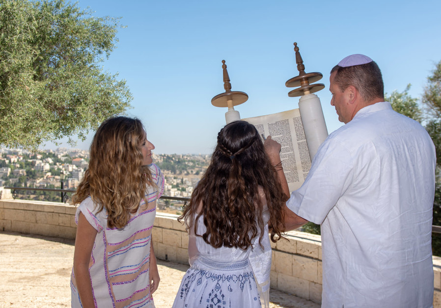Bat Mitzvah with Shin Tours (RONI OZ RAIZNER)