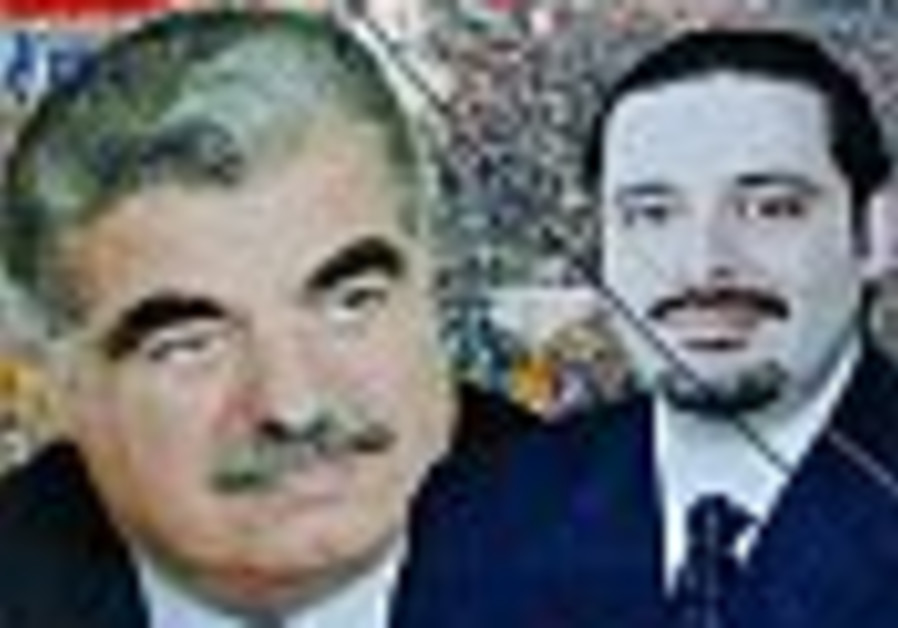 Hizbullah condemns UN creation of Hariri tribunal