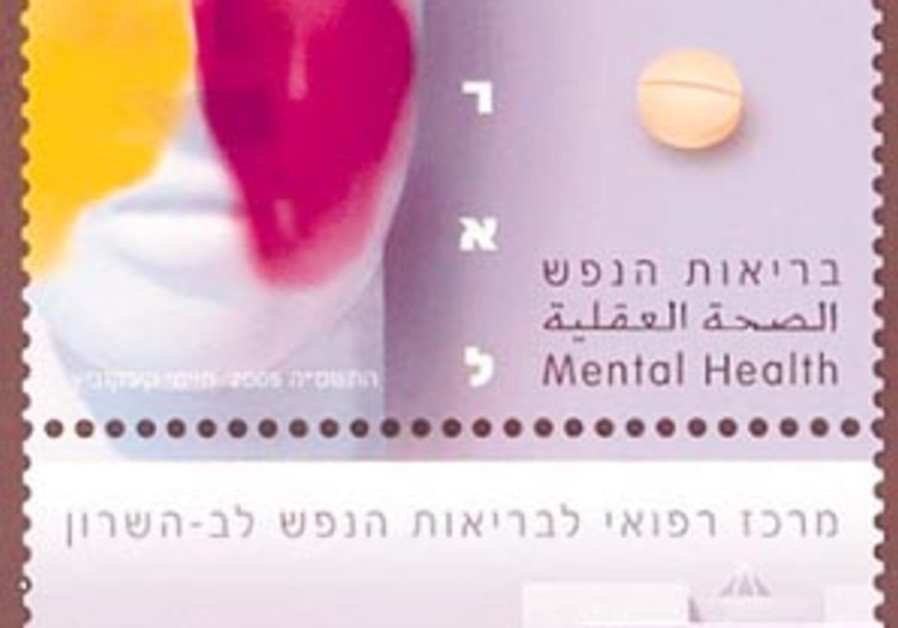 stamps metro 88 298