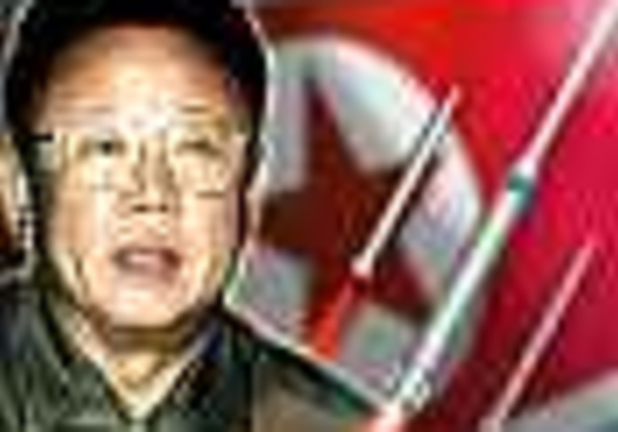US to give $25 million to North Korea for fuel aid