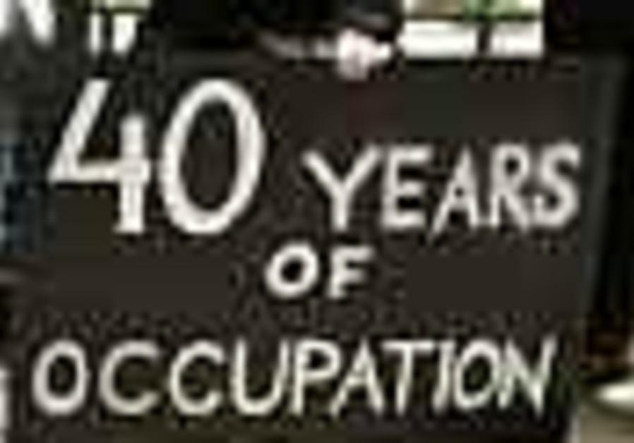 London anti-Israel protest fails to draw big crowd