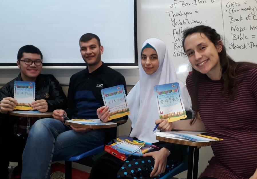 Interfaith dialogue course at Bar-Ilan University. (Courtesy)
