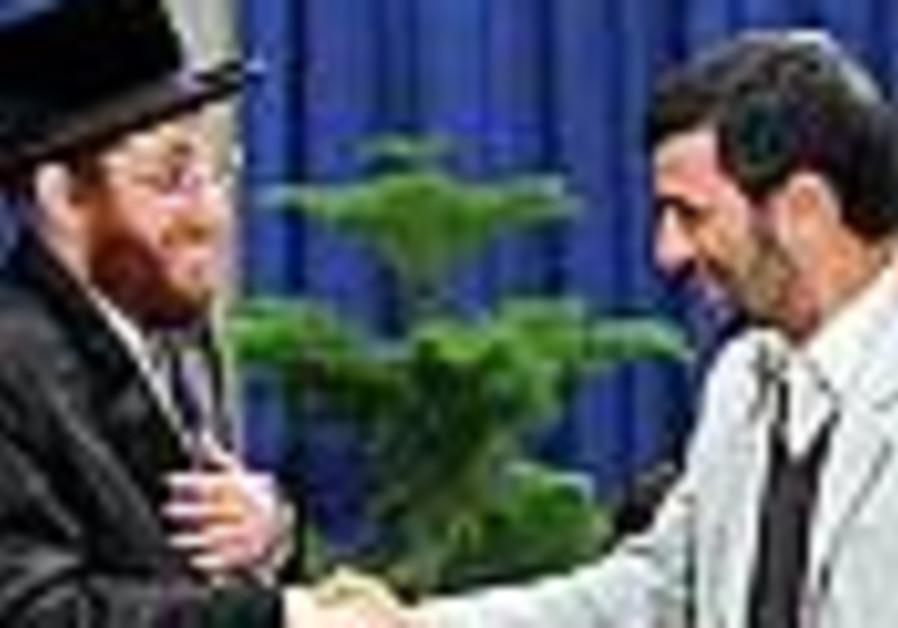Vienna court to rule in case of Natorei Karta rabbi's kids