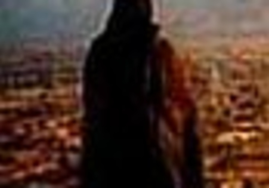 Lifting the burka