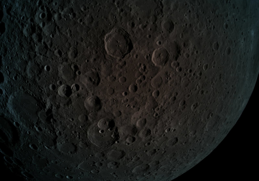The Earth blocked by the moon as Beresheet photograhps its surface during orbit.