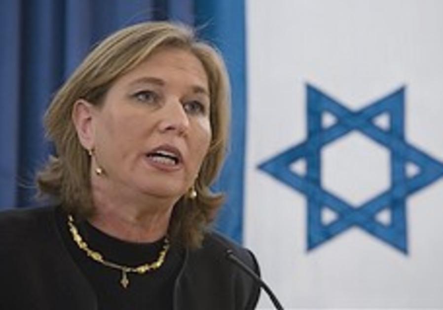 Kadima forms 'shadow government'