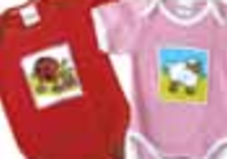 baby clothes 88