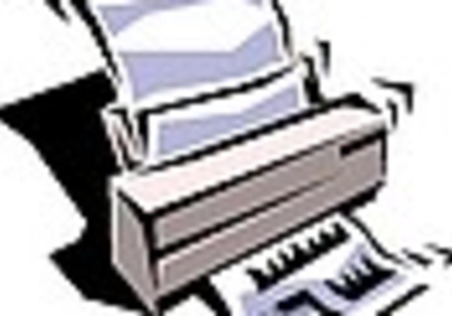 Desktop: Just the Fax