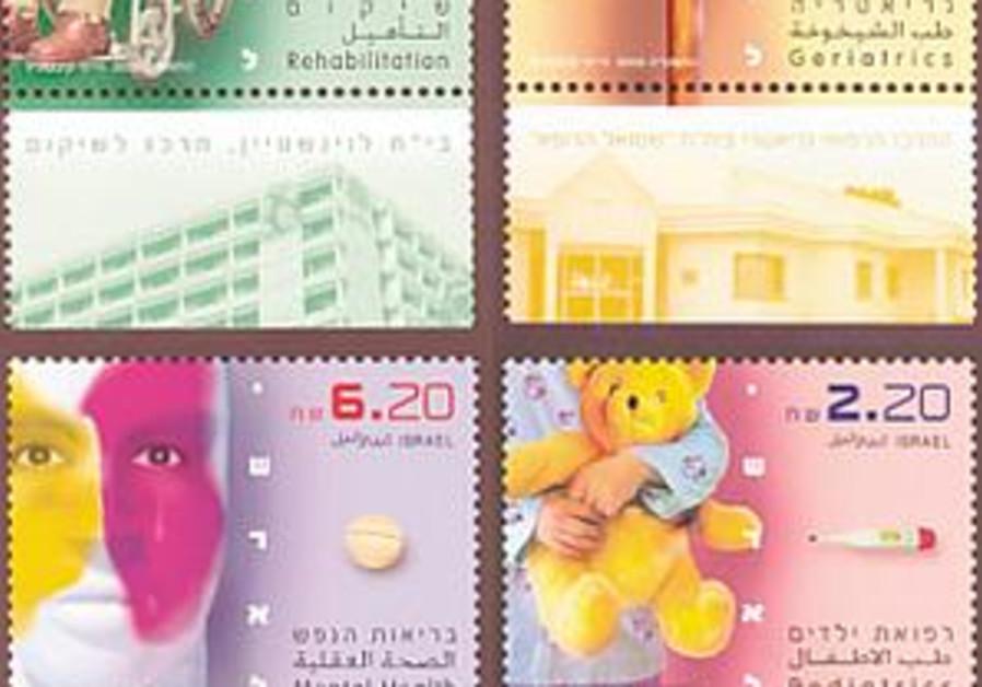 'World Stamp Championship' slated for Tel Aviv expo