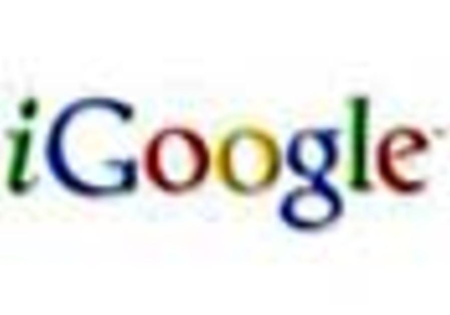 google 88