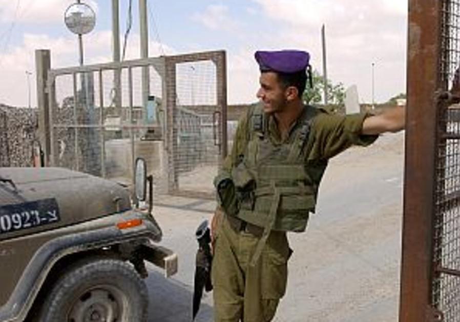Palestinians reject Kerem Shalom offer