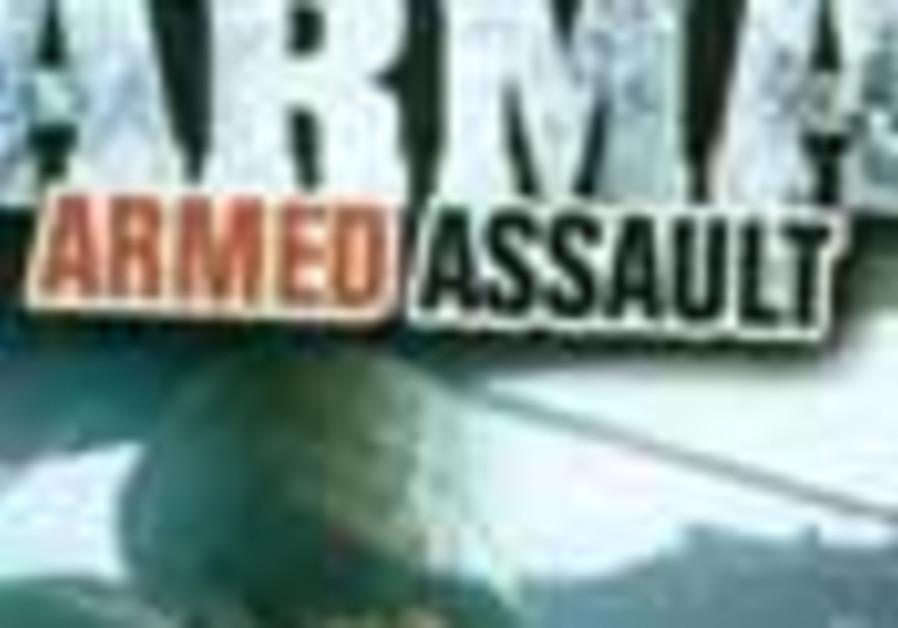 arma disk 88 298