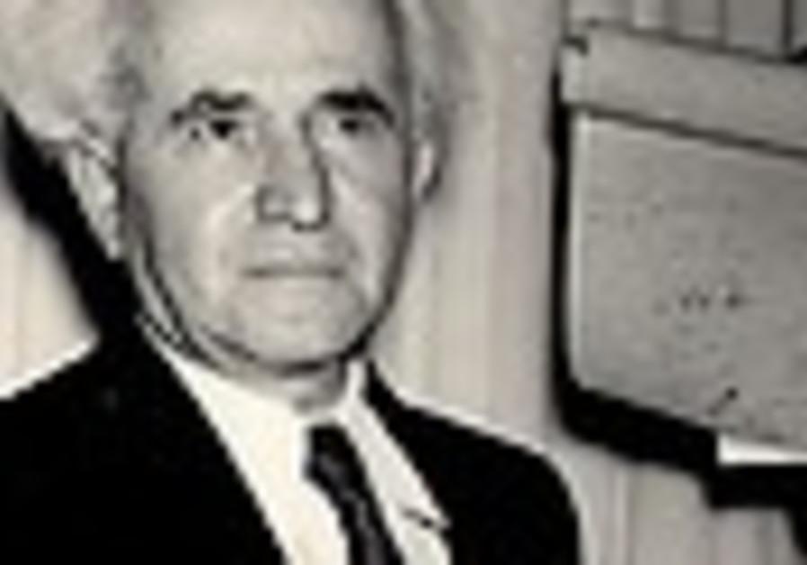 Ben-Gurion blogs from beyond grave