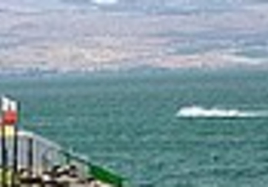 Kinneret Basin Authority formed to revive area
