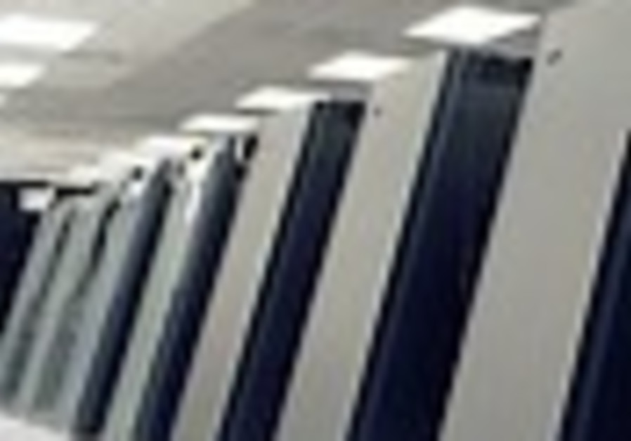 Illinois to get fastest supercomputer