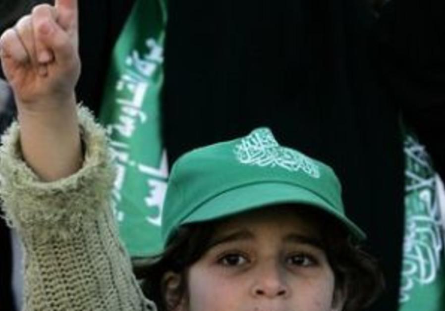 Hamas girl298ap