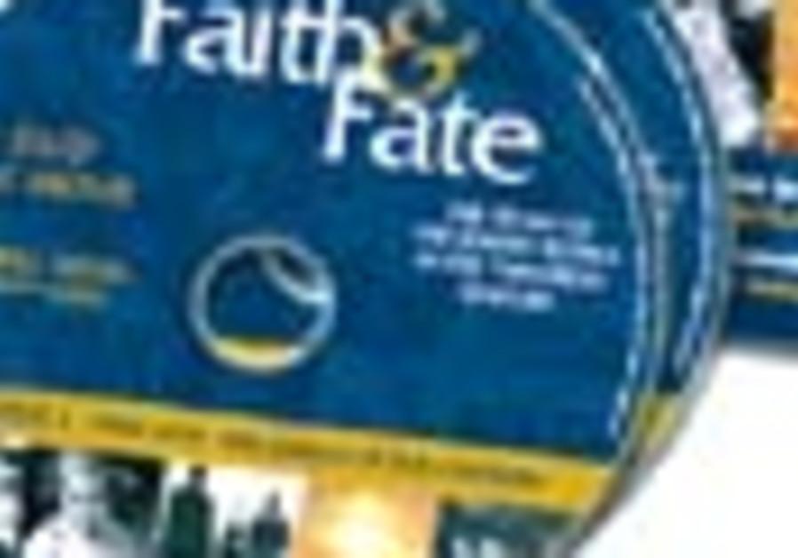 faith disk 88