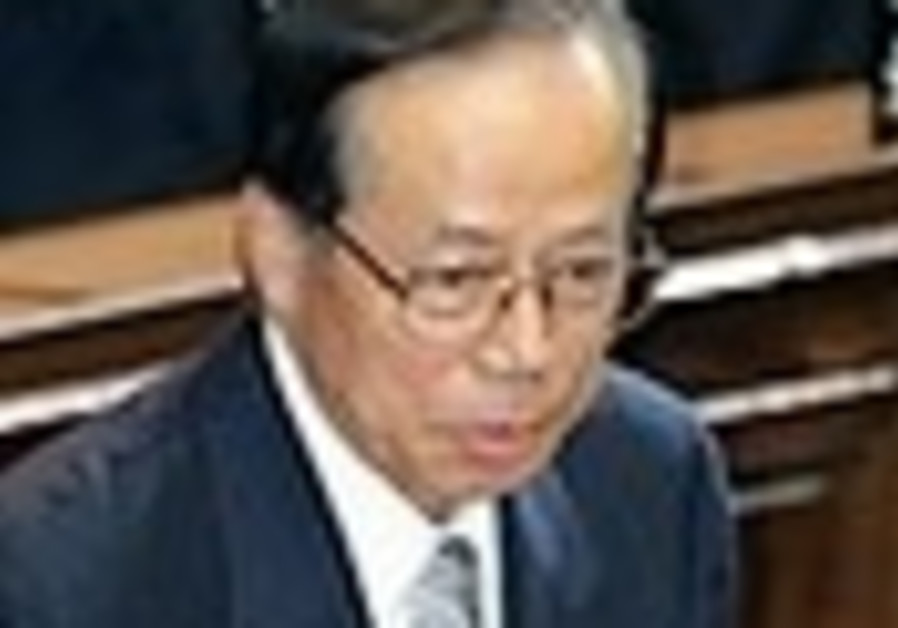 Fukuda elected Japanese prime minister