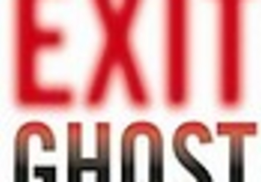Review of 'Exit Ghost': Zuckerman is back