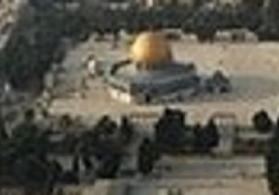 Israel Beiteinu rejects Ramon J'lem plan