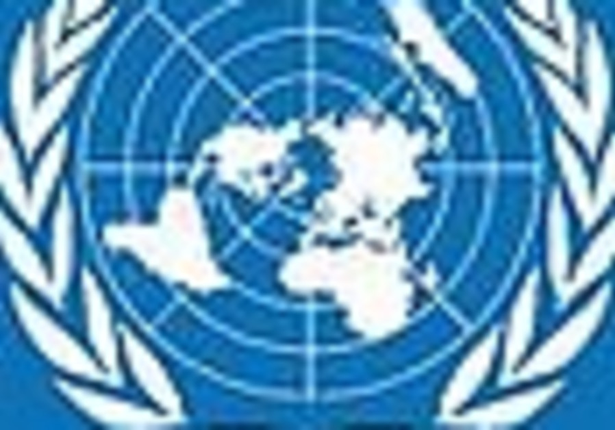UN targets Israel - for work