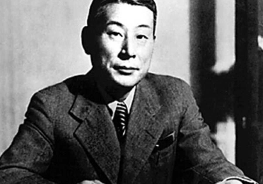 "Japanese diplomat Sugihara Chiune, known as ""Japanese Oskar Schindler."" (Credit: Wikimedia Commons)"