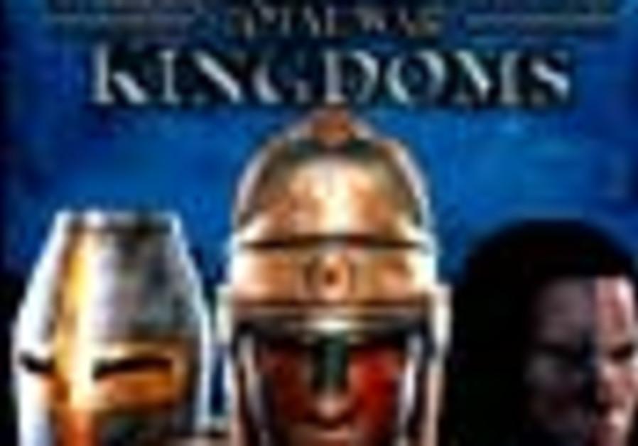 medieval disk 88