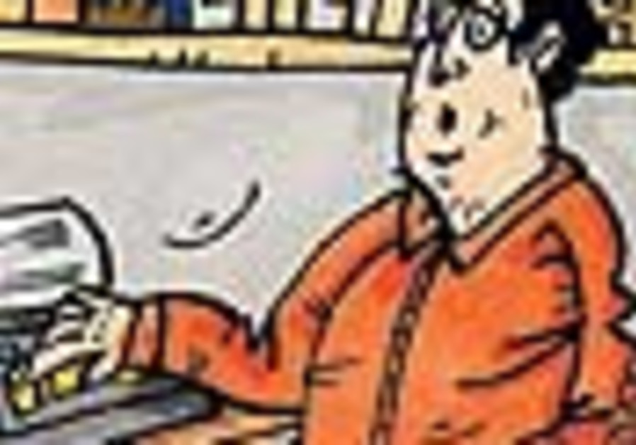 goldfard cartoon 88