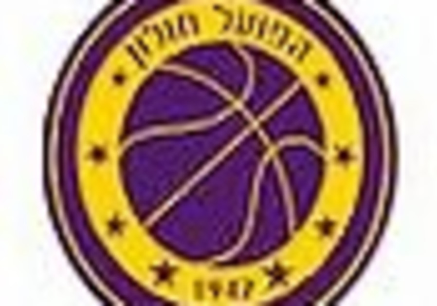 Holon punished with empty stands for fans' behavior
