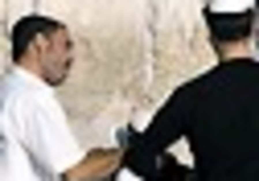 Beggars at the Kotel