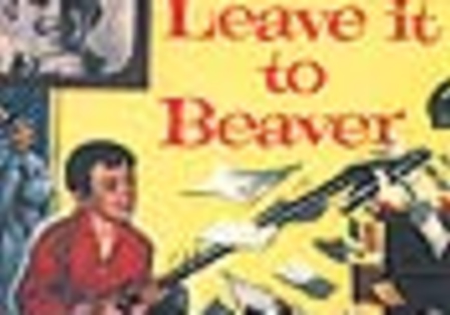 leave it to beaver 88